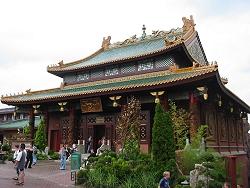 Feng Ju Palace